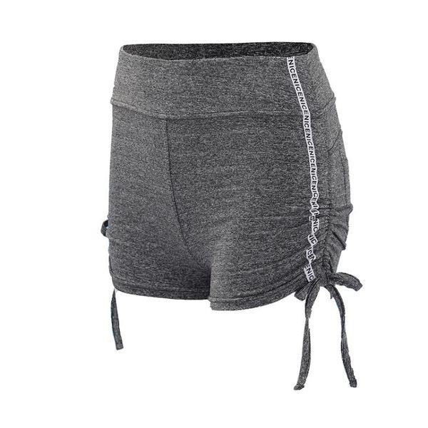 annerun夏季運動短褲女緊身性感高腰外穿彈力跑步瑜伽健身褲熱褲【潮咖地帶】