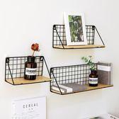 創意墻上置物架日式墻壁鐵藝壁掛籃收納架收納籃免打孔掛架隔板igo「夢娜麗莎精品館」