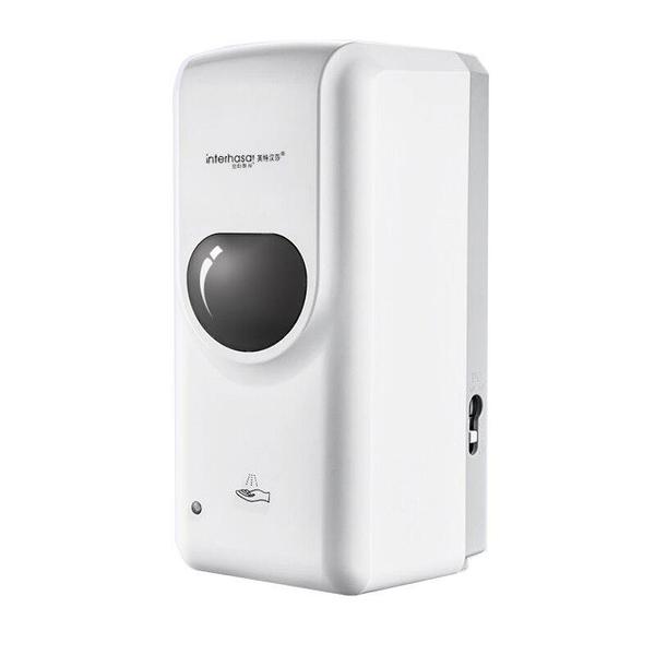 【DQ462】自動感應酒精噴霧機YTB801(免運)1000ML 壁掛式噴霧消毒機 紅外線感應 酒精噴霧器 EZGO商城