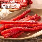 【快車肉乾】A26 快車元氣條(原味)...