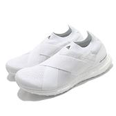 adidas 休閒鞋 Ultraboost Slip On DNA 白 愛迪達 Boost 女鞋 【ACS】 H02815