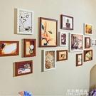 客廳懸掛15框照片牆相框牆組合 臥室復古創意相片牆歐式掛牆 果果輕時尚NMS