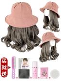 假髮帽 漁夫帽女夏天季韓版百搭可拆卸長卷發一體時尚自然帶頭發假發帽子 美物