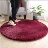 歐式圓形地毯瑜伽墊吊籃藤椅墊電腦椅地板墊客廳茶幾臥室地毯可愛 igo