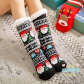 暖腳襪 冬季暖腳寶暖腳神器睡睡被窩床上睡覺用宿舍辦公室不插電暖足襪 9色