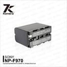 KAMERA 佳美能 Sony NP-F970 NPF970 鋰電池 7.2v TR3 VX2000 【可刷卡免運】 薪創數位