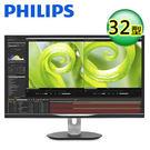 全新 PHILIPS 328P6VJEB 31.5吋 4K(16:9)液晶顯示器