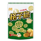 卡滋格子脆-酸奶洋葱口味 【康是美】