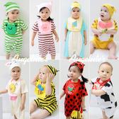 動物造型連身衣 套裝 圍兜 帽子 連身衣 短袖 造型服 男寶寶 女寶寶 3件套 31271
