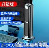 諾西F3電腦音響臺式筆記本家用桌面有源迷小音箱usb長條高品質重低音 NMS樂事館