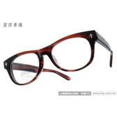 【金橘眼鏡】安田幸雄 國寶級大師#YA1005 C8 紅茶  日本手工框 (免運費)