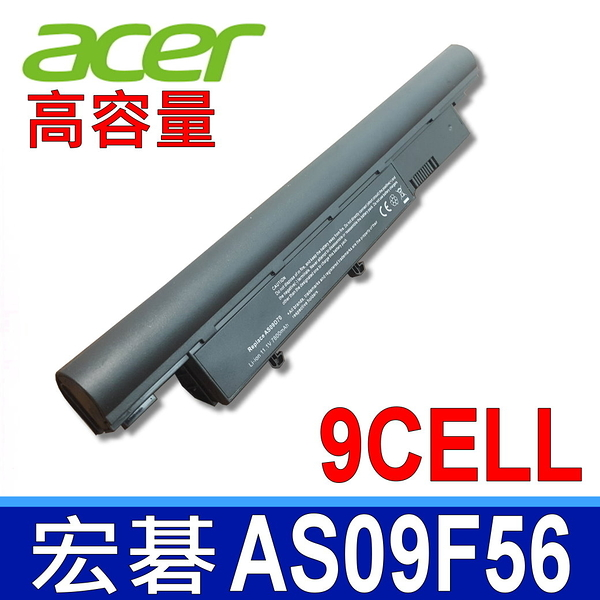 宏碁 ACRE AS09F56 原廠規格 電池 AS09D56 Aspire 5810TG 5810TZ Timeline 3810 3810T 4810 4810T 5810 5810T