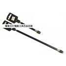 【台北益昌】電鑽 充電起子機 電動起子機 專用 起子延長桿 12吋 300mm 快脫式