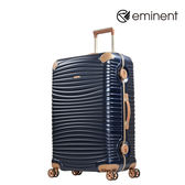 eminent【賈斯特】金點設計優雅品味PC行李箱 28吋(新品藍)9R1