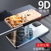 iPhone11Pro手機殼蘋果X玻璃Xs Max超薄iPhoneXR透明防摔XR套8硅膠軟 卡布奇諾