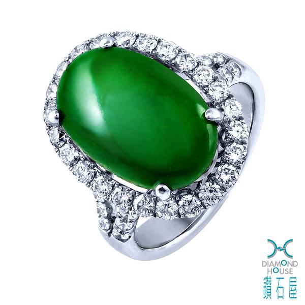 【鑽石屋】翡翠A貨鑲鑽戒指