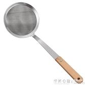 304不銹鋼漏勺過濾勺豆漿過濾網漏油 家用小大號撈面勺子火鍋撈勺 怦然心動