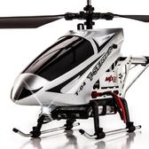 合金耐摔遙控飛機超大兒童成人充電動玩具直升機航拍無人機