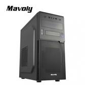 (特價中)松聖 Mavoly 奇異果 電腦機殼 (FU03A)