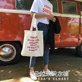 新品 ins大熱百搭字母大容量單肩帆布包購物袋  朵拉朵衣櫥