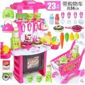兒童廚房玩具兒童過家家廚房玩具小女孩煮飯女童寶寶做飯 igo嬡孕哺 免運
