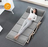 午憩寶折疊床單人家用成人午休午睡躺椅辦公室簡易行軍多功能便攜『向日葵生活館』