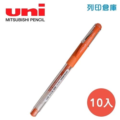 UNI三菱 UM-151 柑色 0.38超細鋼珠筆 10入/盒