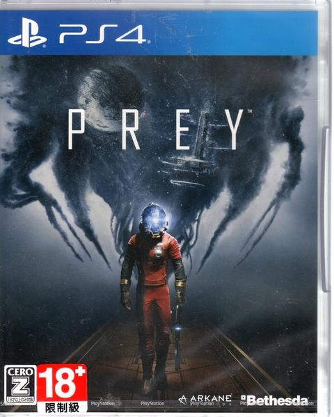 現貨中 PS4遊戲 獵魂 Prey 日文日版 【玩樂小熊】