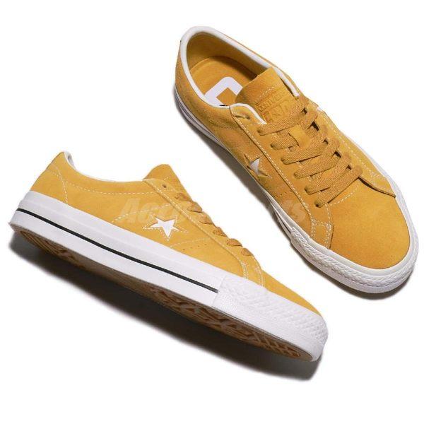 Converse One Star Pro 黃 白 麂皮鞋面 星星 經典款 基本款 男鞋 女鞋【PUMP306】 159511C