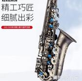 歌斯曼初學薩克斯專業考級樂器降e調中音薩克斯風管全黑鎳雕花 QM圖拉斯3C百貨