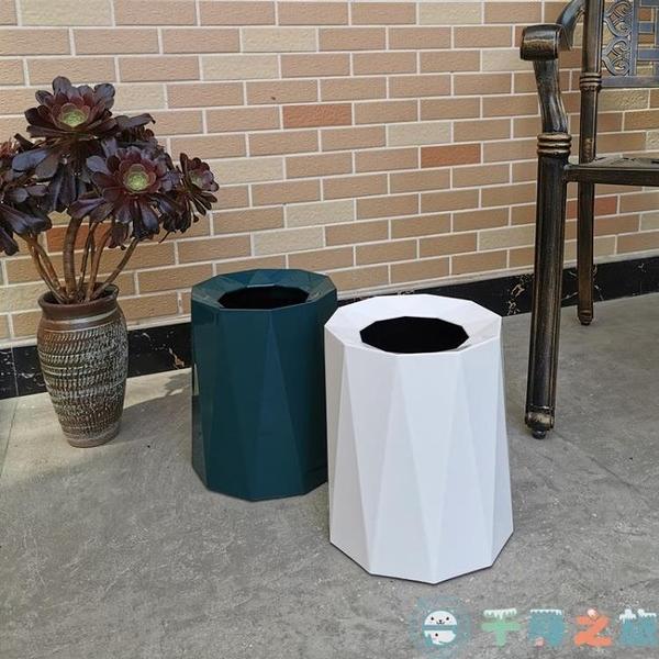 垃圾桶家用臥室客廳現代輕奢創意簡約商用【千尋之旅】