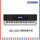 【非凡樂器】CASIO卡西歐 76鍵寬音...