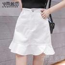 白色牛仔半身裙子女裝夏季2021年新款高腰薄款小個子包臀魚尾短裙 小時光生活館