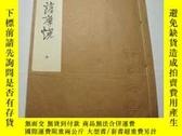 二手書博民逛書店日本陶器全集--17《圖解罕見薩摩燒》 陶瓷全集刊行會(日文)