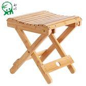 全館免運八折促銷-妙竹楠竹折疊凳子便攜式家用實木馬扎戶外釣魚椅小板凳小凳子方凳