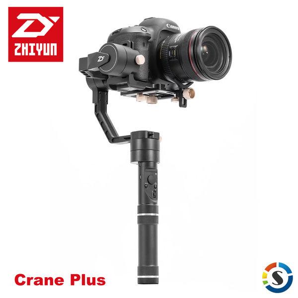 【ZHIYUN 智雲】雲鶴 Plus 智雲三軸穩定器 - Crane Plus