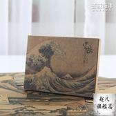 明信片 日本浮世繪經典明信片 葛飾北齋畫作復古明信片卡 可做賀卡-快速出貨