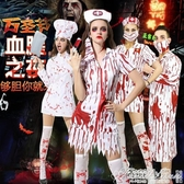 萬聖節成人服裝cosplay化妝舞會派對恐怖帶血女護士服男生衣服