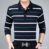 爸爸T恤 中年男士長袖T恤襯衣領秋衣上衣中老年男裝簿大碼條紋打底衫外穿 米家