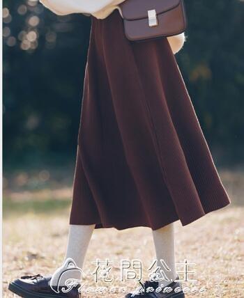 針織半身裙女新款秋冬黑色中長款高腰a字裙顯瘦小個子長裙 快速出貨