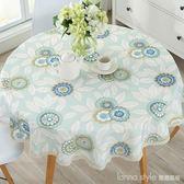 北歐小餐桌墊大圓形小清新圓桌桌布布藝防水防燙防油免洗台布家用