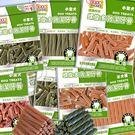 【培菓平價寵物網】雞老大》健康時刻螺旋多效潔牙骨系列165g/包