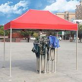 遮陽棚 廣告帳篷四腳雨棚防曬大傘停車棚伸縮戶外展銷YYP 俏女孩