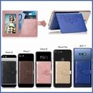 蘋果 iPhone12 iPhone11 12mini 12Pro Max SE2 XS IX XR i8+ i7 i6 曼陀羅卡夾 透明軟殼 手機殼 訂製