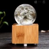 優一居 禮物蒲公英標本水晶球音樂盒八音盒木質