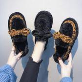 豆豆鞋 加絨刷毛毛毛豆豆鞋女正韓豹紋女鞋子平底套腳棉鞋 酷我衣櫥