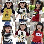 兒童夏季新款韓版童裝男童女童上衣純棉卡通短袖T恤打底衫潮