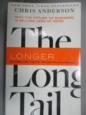 【書寶二手書T3/財經企管_LMN】The Long Tail-Why the Future of …_Anderson