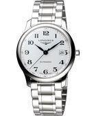 LONGINES 浪琴 Master 巨擘系列機械腕錶/手錶-銀 L27934786