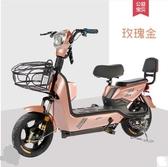 激戰新國標電動車成人電動自行車48V小型電瓶車男女代步車電動車 MKS免運